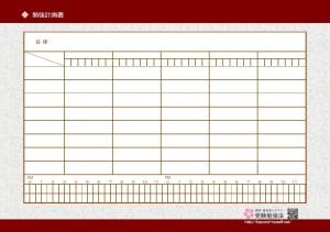 study-plan-sheet