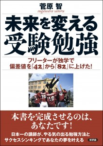 1st-book