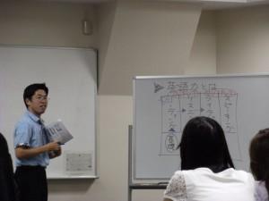 大学受験応援塾